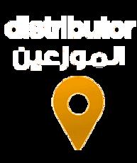 distributor_-text.png