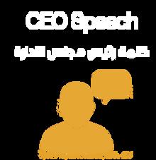 CEO-Speech-text.png