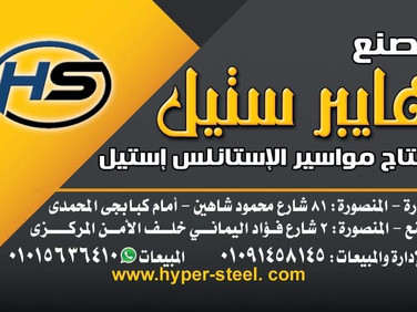 220194_0.342769001582185978-WhatsAppImag