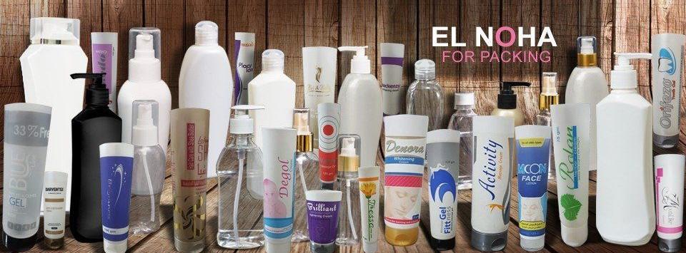 el-noha-plast-D8A7D984D986D987D989-D984D984D8A8D984D8A7D8B3D8AAD98AD98328129-1920w.jpg