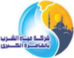الهيئة العامة لمرافق مياه القاهرة الكبرى.jpg