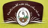 مطاحن جنوب القاهرة والجيزة.jpg
