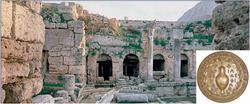 GREECE – ASCSA