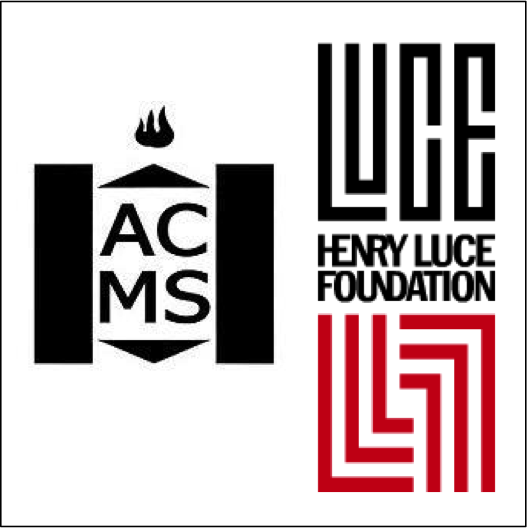 acms luce