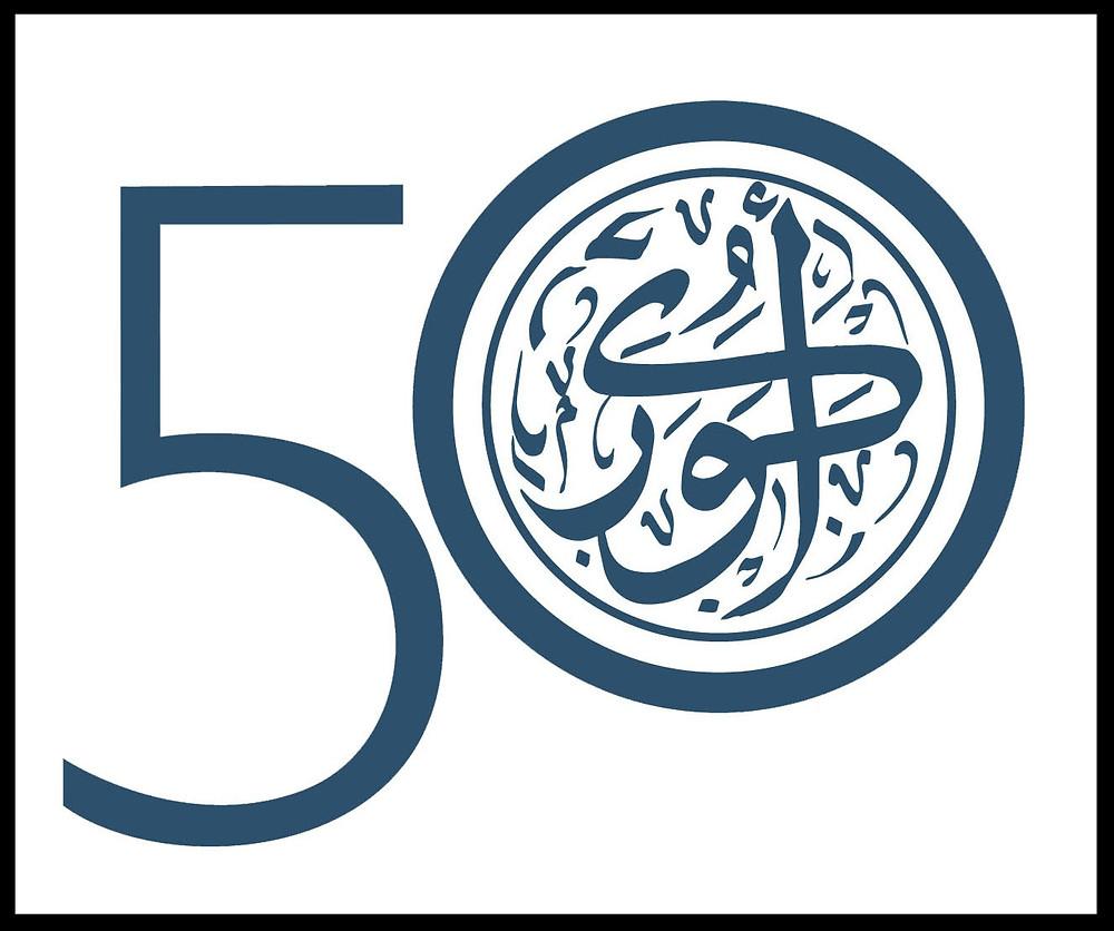 ACOR at 50