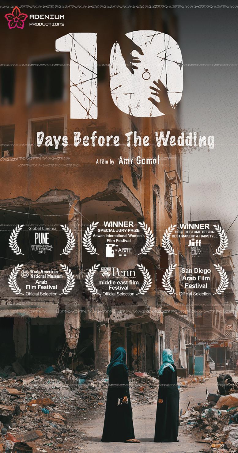 10 Days Before the Wedding film Yemen