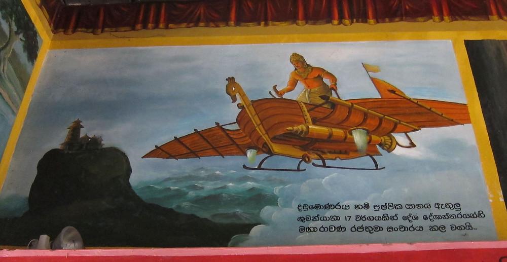 Ravana aboard his flying peacock
