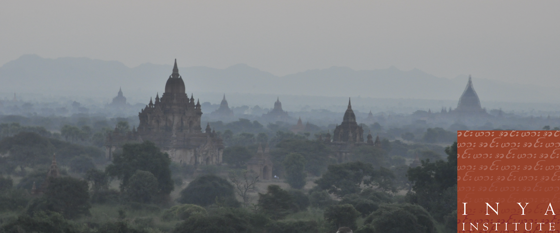 MYANMAR - Inya