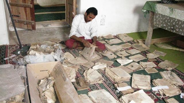 Zabid manuscripts