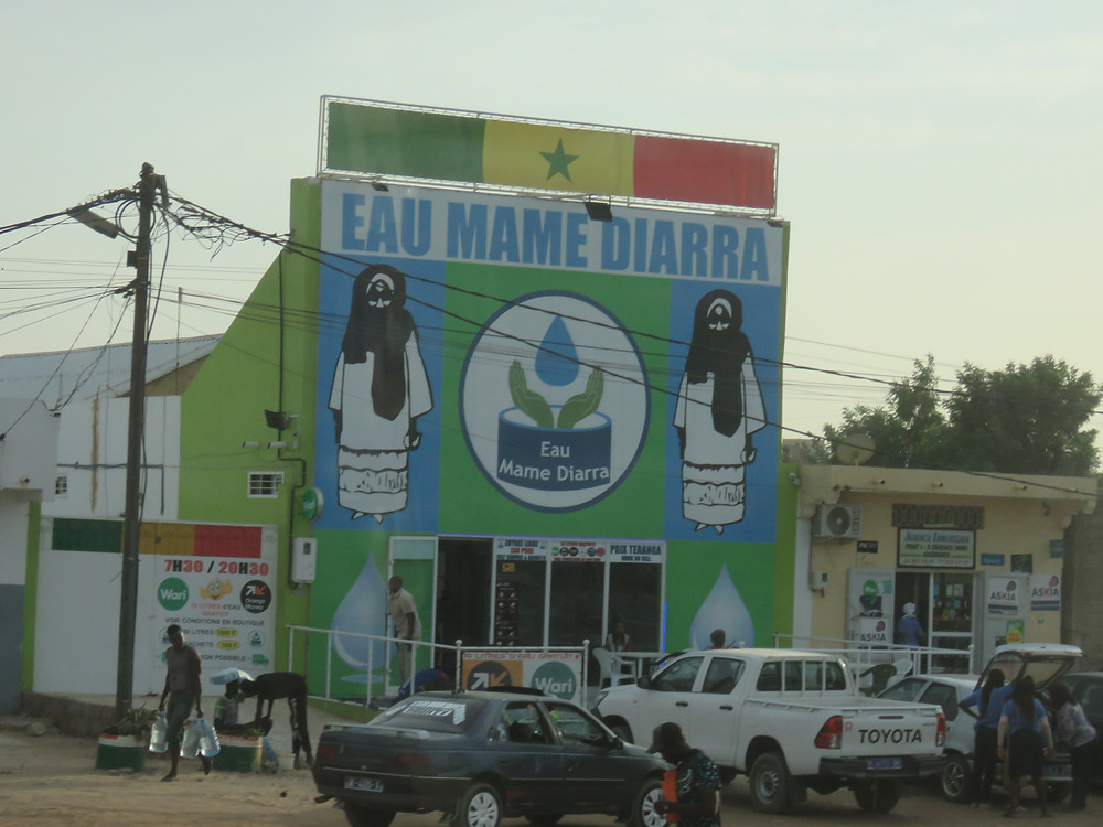 Senegalese billboard featuring Mame Diarra