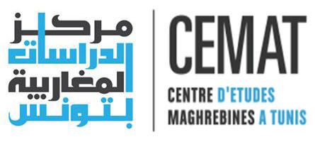 Centre d'Études Maghrébines à Tunis