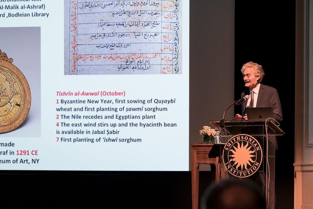Yemen Event Daniel Varisco