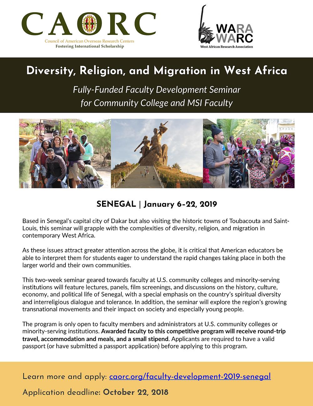 CAORC-WARC Senegal faculty development seminar announcement flyer