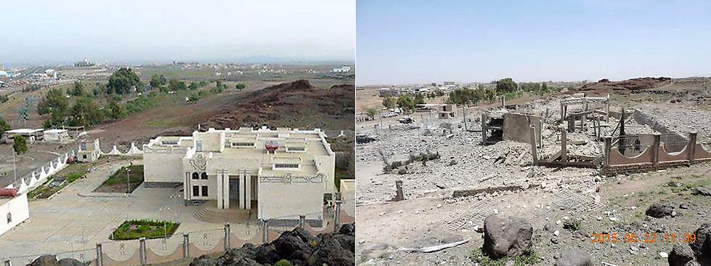 Dhamar Museum, before and after