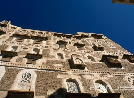 Call for Applications: Grants to Preserve Yemen's Cultural Heritage