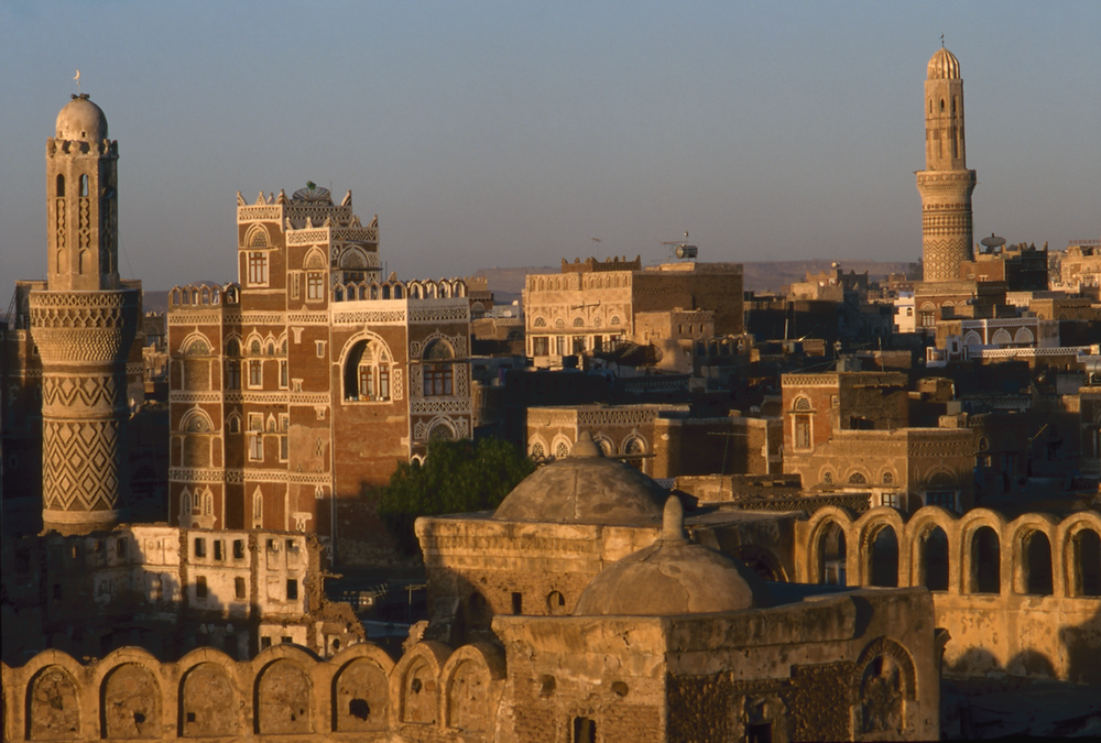 Yemen cultural heritage