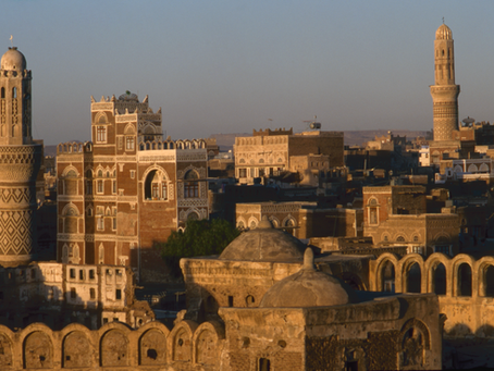 Event: Culture at Risk – Yemen's Heritage Under Threat