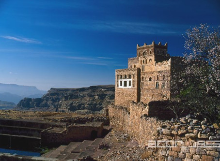 CAORC Requests Proposals for Urgent Cultural Heritage Protection Efforts in Yemen