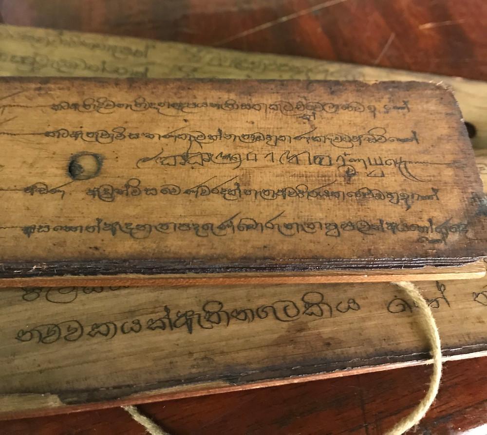 Sinhala palm-leaf manuscript of Tale of Ravana