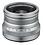 Thumbnail: FUJINON XF 16mm F2.8 R WR SILVER