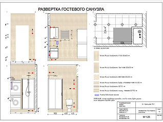 Дизайн-прект квартиры