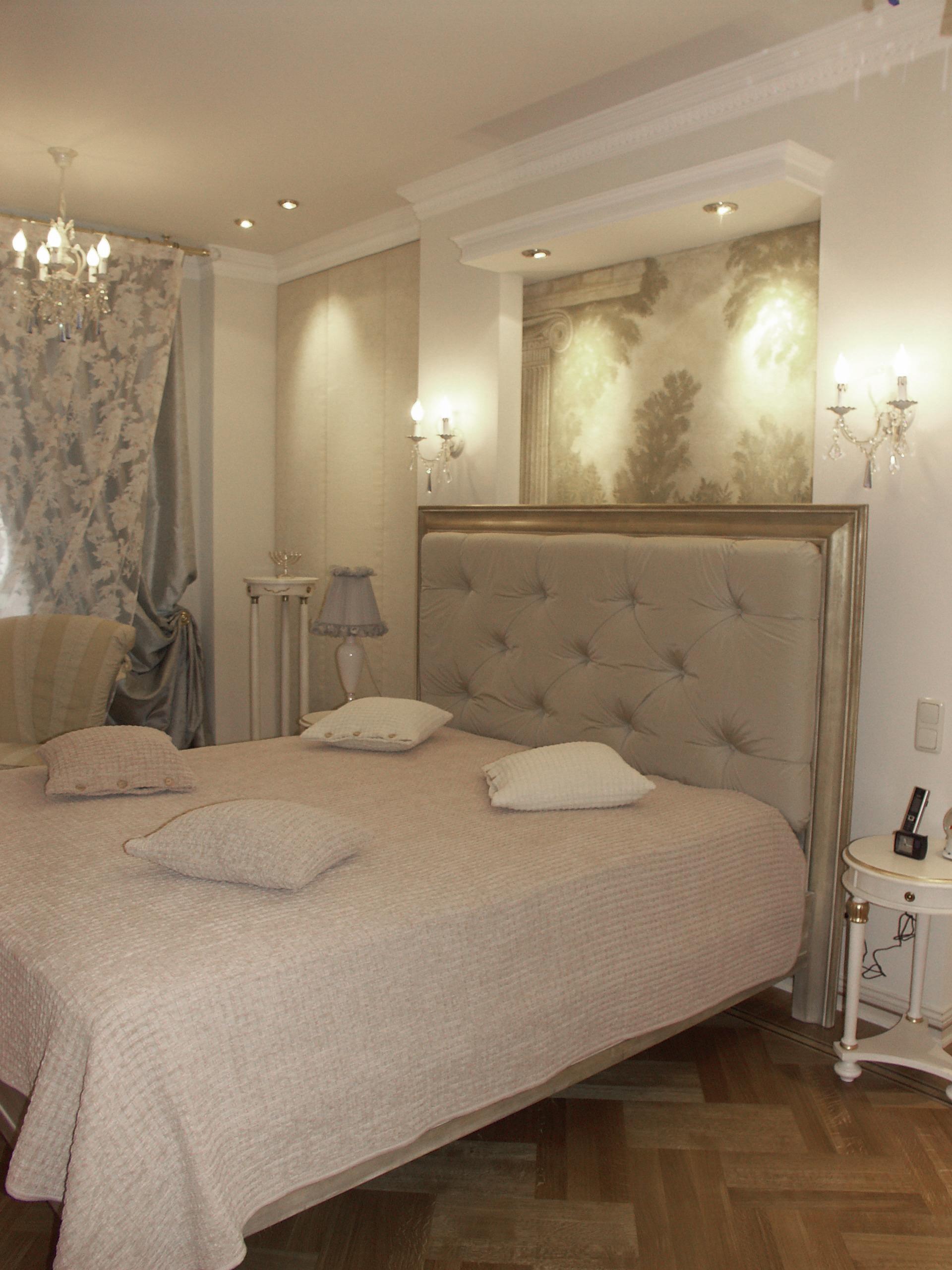 Женская спальня (Provasi)