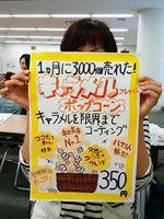 150_pop02.jpg
