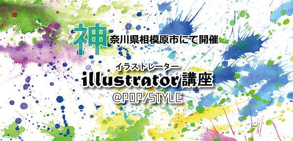 神奈川FB用top画像.jpg