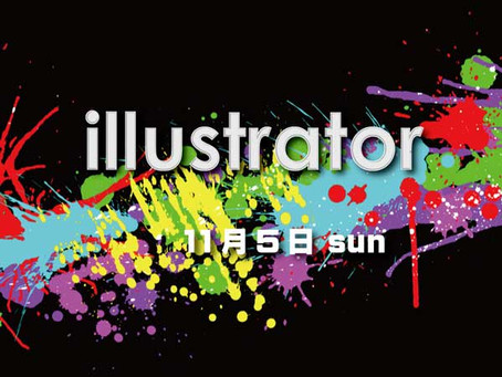 11月のillustrator講座初級編