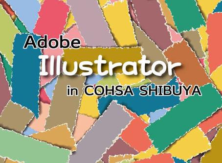 Adobe Illustrator講座(初心者向け 10/28) Illustratorの基本から応用まで5時間で身につける