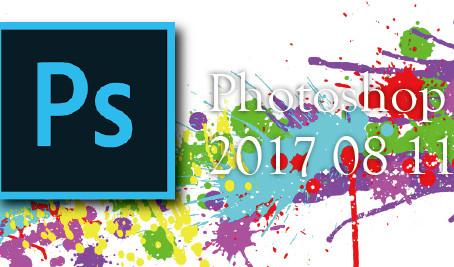 Photoshop講座の詳細について