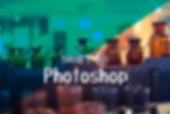 Photoshop講座一日集中講座用.jpg