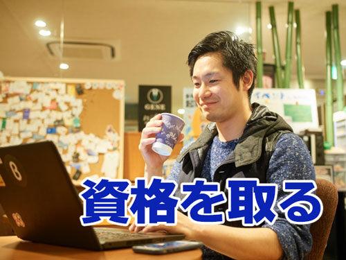 instructor01.jpg
