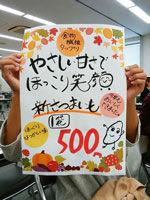 150_pop01.jpg
