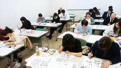 mini_POPセミナー_企業研修01