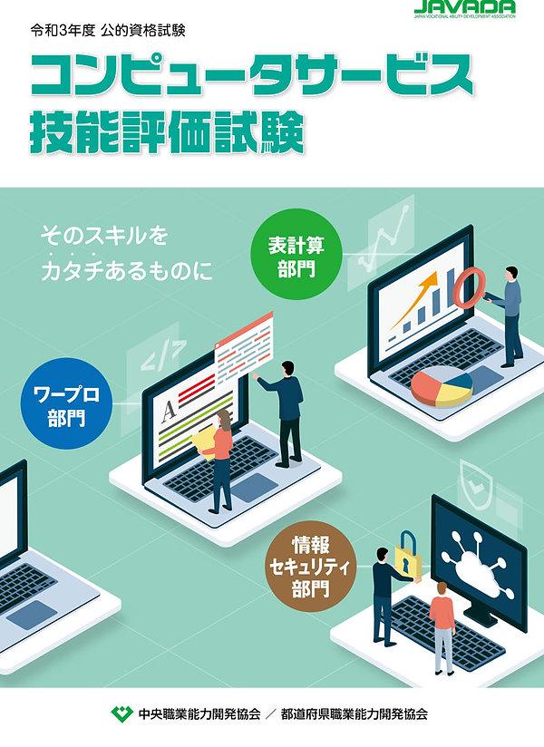 cs_panfu_R3-1.jpg