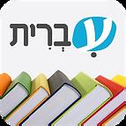 עברית.png