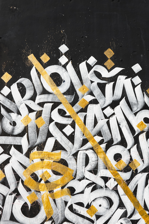 Typography Graffiti