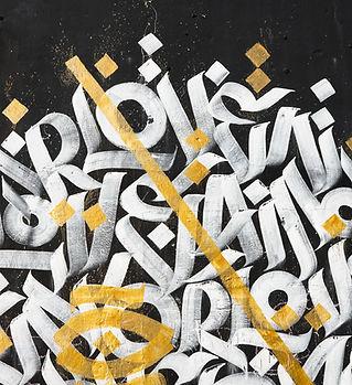 Typografie-Graffiti