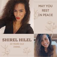 Shirel Hilel