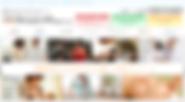 「ユーラシィー」YMCトップページ