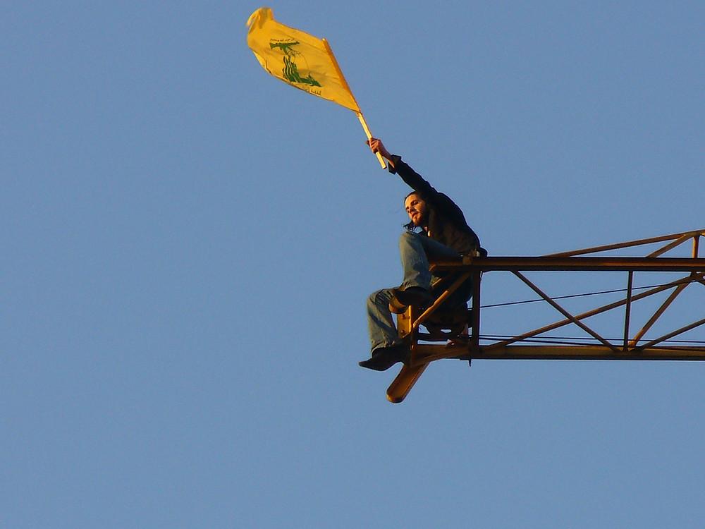 Flagge der Hisbollah - Harout Arabian from Bourj Hammoud, Lebanon
