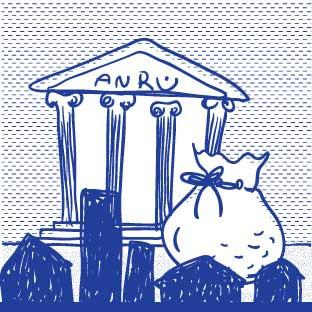 AGENCE NATIONALE de la RÉNOVATION URBAINE: L'ANRU est créé en 2003 afin de centraliser et de simplifier les procédures de financements de la rénovation urbaine. Elle est sous la tutelle du ministère chargé de la politique de la ville.