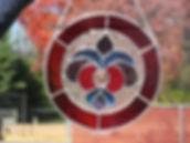 Fleur de Lis.jpg