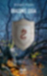 draco_33.jpg