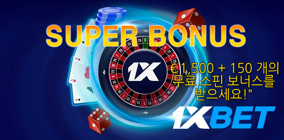 Casino_slots_bonus_925x460.jpg