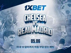 1xbet 원엑스벳 첼시 vs 레알마드리드 노리스크베팅