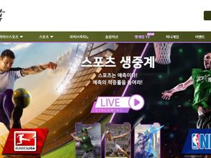 텐텐벳 [10x10bet] 스포츠북