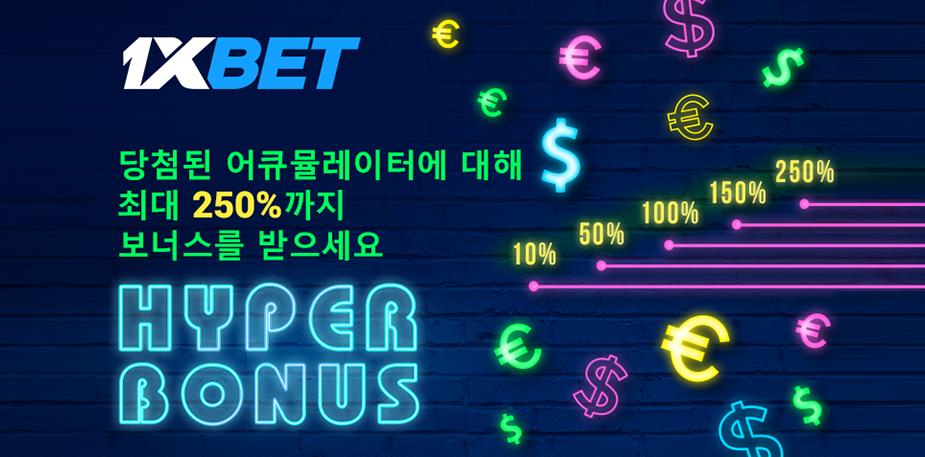 Hyper_bonus_world_925_460_KR.png