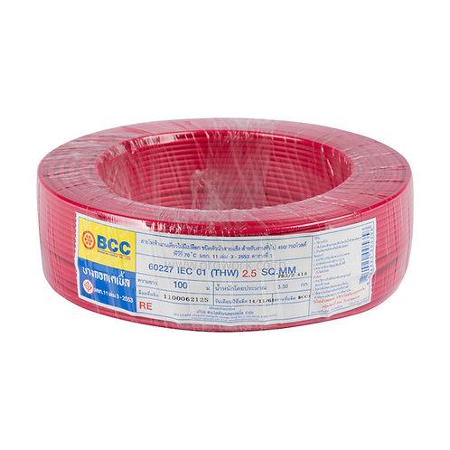 สายไฟ THW 1X2.5 สีเเดง ยี่ห้อ BCC